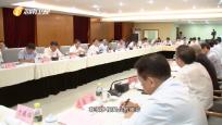 海南与部分中央企业座谈会:央企对海南自贸区自贸港建设充满信心和期待