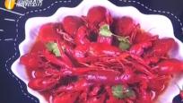 多人美食节吃小龙虾身亡?谣言!