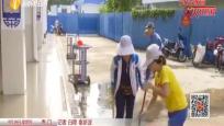 消杀宣传双管齐下 校园防蚊人人参与
