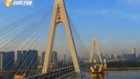 风从海上来(4):海南以制度创新为核心 打造新时代改革开放新高地