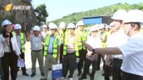 海南:加强建设管理 推动水务工作高质量发展