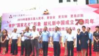 反假币 识新币 海南启动2019年反假货币集中宣传活动