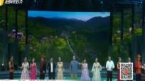 庆国庆:两新组织同心同力 共建美好新海南