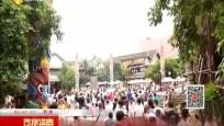 """节后错峰出游正当时 特色""""旅游大餐""""得人心"""