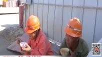 连续4个月每天4锅绿豆汤 热心阿姨坚持为工人送清凉