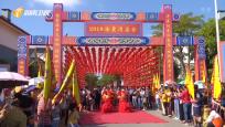 聚焦海南国际旅游消费年 三亚海棠湾庙会举行 市民游客感受本土文化演艺魅力