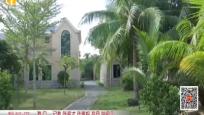 美仁坡村:农村环境整治让村子美起来