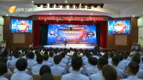 """海南举办学生""""学宪法 讲宪法""""比赛"""