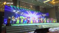 2019中国(海口)国际入境旅游营销大会开幕