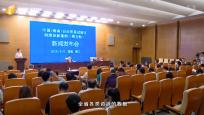 海南发布中国(海南)自由贸易试验区第五批10个制度创新案例