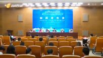 乡音乡情 共享未来 第十六届世界海南乡团联谊大会11月将在三亚举行