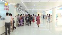 海南省人民医院实现所有类型医保费用线上结算
