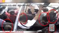6男子挤公交组团盗窃 司机出手追回两台手机