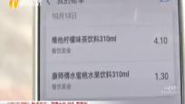"""九成大学生使用?#21046;?#20184;款  """"超前消费""""无?#20173;?#21152;负担"""