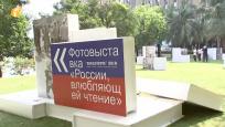 俄罗斯塔斯社盛赞海南书博会搭建国际文化交流平台