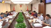 省六屆人大常委會第十五次會議 定于11月27日召開