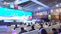 第十六届世界海南乡团联谊大会在三亚开幕 沈晓明致辞