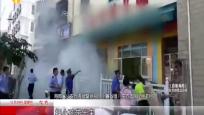 幼儿园电表老化引发火灾 民警城管联手化险为夷