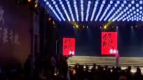 沈腾新作《全民狂欢》三亚启动 暂定2021年春节上映