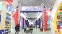 2019年海南冬交会准备就绪 将于明天开幕