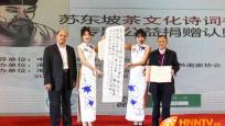 第六个国家公祭日:祭奠追思南京大屠杀死难者