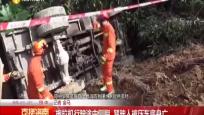 拖拉機行駛途中側翻 駕駛人被壓車底身亡