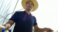 央視《新聞聯播》點贊海南鄉村振興工作