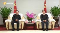 海南省與國務院國資委工作座談會在海口舉行 郝鵬 劉賜貴講話