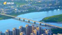 兩會聲音:延續高質量發展態勢 務實推動海南自貿港建設