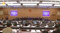 省六屆人大三次會議主席團舉行第二次會議 劉賜貴主持