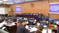 省六屆人大三次會議主席團舉行第三次第四次會議 劉賜貴主持 李軍出席