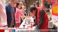 村民钟爱手写春联 传统文化更有年味
