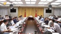 海南省委农村工作领导小组召开全体会议 李军主持