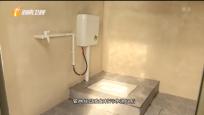 海南:确保农村卫生厕所普及率不低于95%