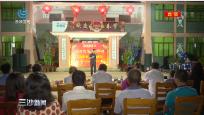 七连屿渔春节联欢晚会举行