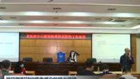 海南省疾控中心强化培训 提高各项防控水平