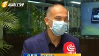 (堅決打贏疫情防控阻擊戰)外國友人:生活在海南很安全 相信中國人民一定能夠戰勝困難