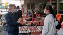 沈曉明暗訪商業綜合體 水果市場等經營性場所恢復營業和疫情防控工作