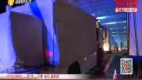 欢迎回家!国家紧急医学救援队(海南)车队18人平安归来