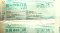 海南支援国际友城日本兵库县和韩国济州道第一批防疫物资发出 共计20万只口罩