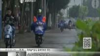 清明天气晴雨多变 短时降雨将成常态