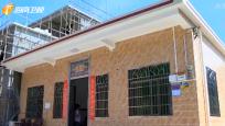 國務院通報表揚 瓊海四年改造農村危房3356戶
