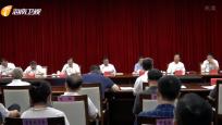 海南省未成年人保護和預防犯罪工作領導小組會議:堅持問題導向 解決突出問題 努力為未成年人健康成長營造良好社會環境