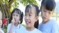 六一儿童节:孩子到底想要啥?《听我说》和你一起聆听孩子心声!