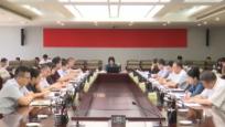 海南推進深化行業協會商會與行政機關脫鉤改革工作