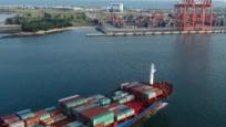 社會各界熱議《海南自由貿易港建設總體方案》:突出改革創新 堅持底線思維