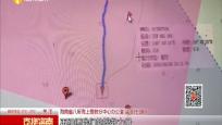 渔船沉没:搜救中心24小时值守 多方搜救仍未发现3人