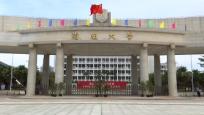 海南大学:主动对接园区重点企业 创新学籍管理制度 引导人才建功自贸港