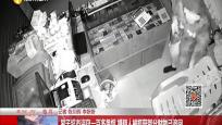男子超市盗窃一百多条烟 嫌疑人被抓获部分财物已追回