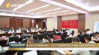 """刘赐贵对防范台风""""沙德尔""""作出批示:加强监测会商 提早进行部署"""